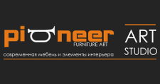 Изготовление мебели на заказ «Pioneer», г. Челябинск
