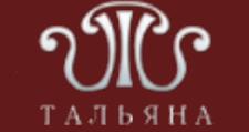 Салон мебели «Тальяна», г. Томск
