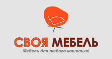 Салон мебели «Своя мебель», г. Екатеринбург