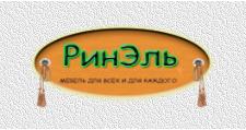 Изготовление мебели на заказ «РинЭль», г. Казань