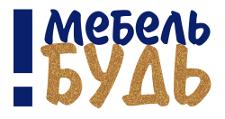 Мебельная фабрика Мебель БУДЬ