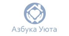 Интернет-магазин «Азбука Уюта», г. Москва