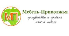 Мебельная фабрика «Мебель Приволжья», г. Нижний Новгород