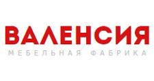 Мебельная фабрика «Валенсия», г. Брянск
