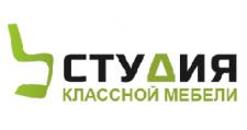 Изготовление мебели на заказ «Студия Классной Мебели», г. Хабаровск