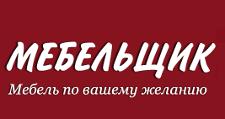 Изготовление мебели на заказ «Мебельщик», г. Кострома