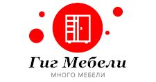 Интернет-магазин «ГигМебели», г. Владимир