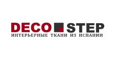 Оптовый поставщик комплектующих «Декостеп», г. Москва