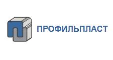 Оптовый поставщик комплектующих «Профильпласт», г. Пермь