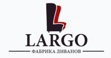 Мебельная фабрика «LARGO», г. Красноярск