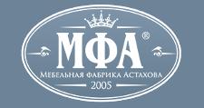 Мебельная фабрика «МФА», г. Кузнецк