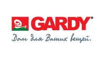 Мебельный магазин «Gardy», г. Санкт-Петербург