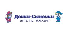 Салон мебели «Дочки & Сыночки», г. Ульяновск