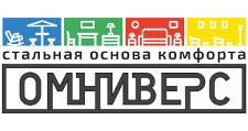 Мебельная фабрика «Омниверс», г. Тюмень