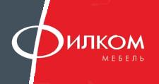Салон мебели «Филком», г. Томск