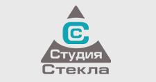 Розничный поставщик комплектующих «Студия стекла», г. Москва
