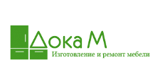 Изготовление мебели на заказ «Дока-М», г. Москва