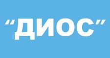 Оптовый поставщик комплектующих «Диос», г. Ростов-на-Дону