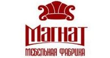 Мебельная фабрика Магнат