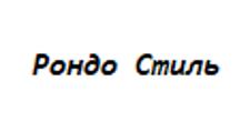 Изготовление мебели на заказ «Рондо Стиль», г. Челябинск