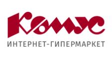 Интернет-магазин «Комус-Сибирь», г. Томск