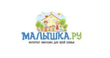Интернет-магазин «Малышка Ру», г. Краснодар