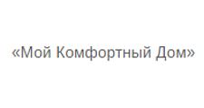 Изготовление мебели на заказ «Мой Комфортный Дом», г. Москва