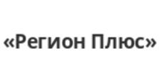 Изготовление мебели на заказ «Регион Плюс», г. Томск