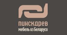 Салон мебели «Пинскдрев», г. Смоленск