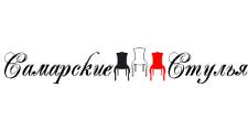 Мебельная фабрика Самарские стулья