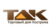 Розничный поставщик комплектующих «Торговый дом Кострома», г. Кострома