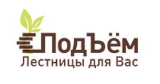 Изготовление мебели на заказ «Подъём», г. Кемерово