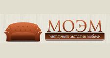 Интернет-магазин «МОЭМ», г. Раменское