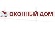 Изготовление мебели на заказ «Оконный дом», г. Красноярск