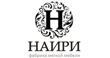 Мебельная фабрика «Наири»