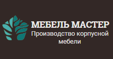 Мебельная фабрика «Мебель Мастер», г. Радужный