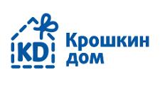 Оптовый мебельный склад «Крошкин дом», г. Ижевск