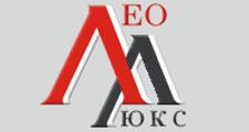 Мебельная фабрика «Лео Люкс»