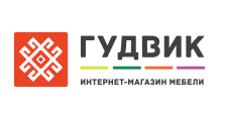 Интернет-магазин «ГУДВИК», г. Казань