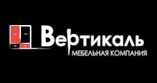 Мебельная фабрика «Вертикаль»