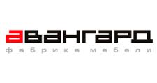 Салон мебели «Авангард», г. Москва