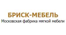 Мебельная фабрика «Бриск», г. Москва