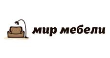 Салон мебели «Мир мебели», г. Калуга