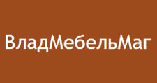 Интернет-магазин «ВладМебельМаг», г. Владивосток