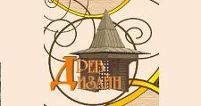 Изготовление мебели на заказ «Древ-Дизайн», г. Ижевск