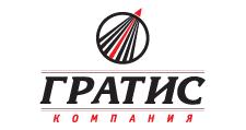 Оптовый поставщик комплектующих «ГРАТИС», г. Челябинск