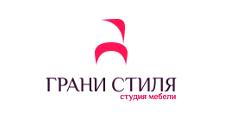 Салон мебели «Грани стиля», г. Москва
