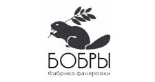 Оптовый поставщик комплектующих «Бобры», г. Краснодар