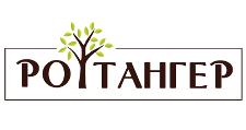 Интернет-магазин «Ротангер», г. Москва