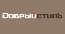 Салон мебели «Добрый стиль», г. Казань